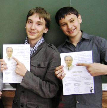 Аврамова Рита, Мельникова Рита