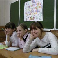 Аврамова Р., Головчанская Д., Харитонова Н.