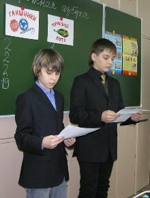 Усольцев Влад и Казимирский Миша