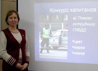 Догадова Нина Александровна